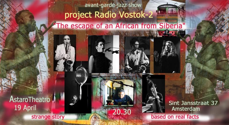Афиша Радио Восток-2 в Amsterdam 19.04.19